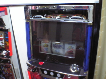 Vfsh0017