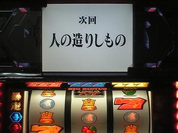 Vfsh0012