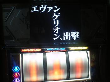 Vfsh0001