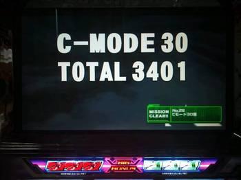 1288580352767