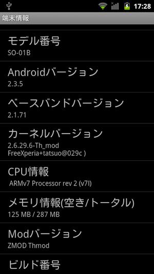 Device1_2