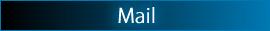 管理人へメール送信